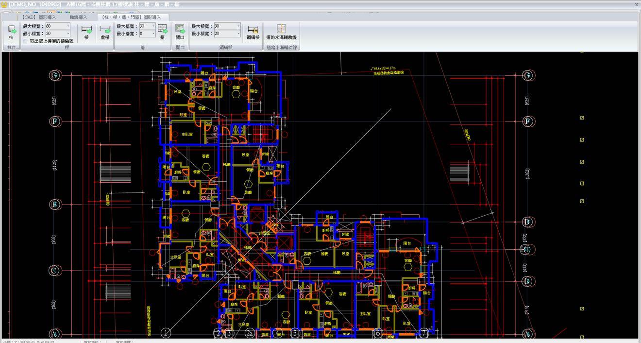 導入建築平面圖